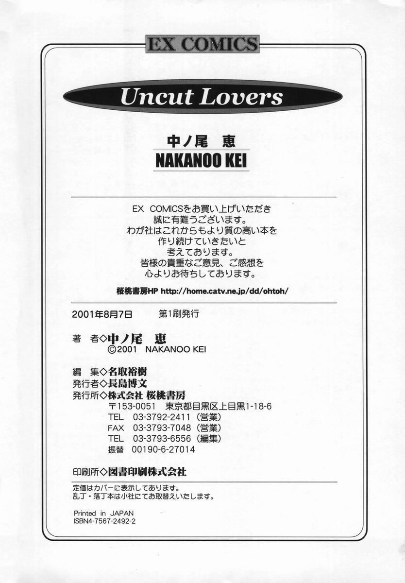 Uncut lovers 179
