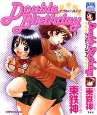 Double Birthday 0