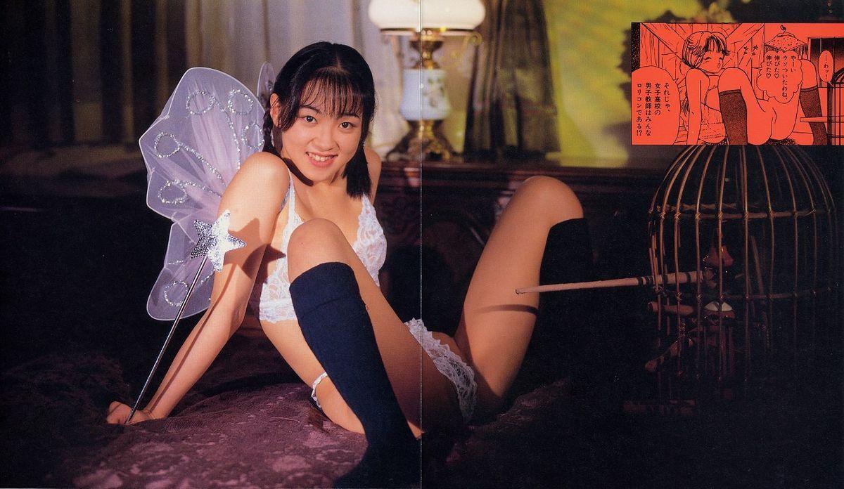 U-Jin x Garo Bishojo Gakuen 17