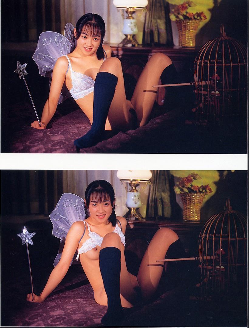 U-Jin x Garo Bishojo Gakuen 18