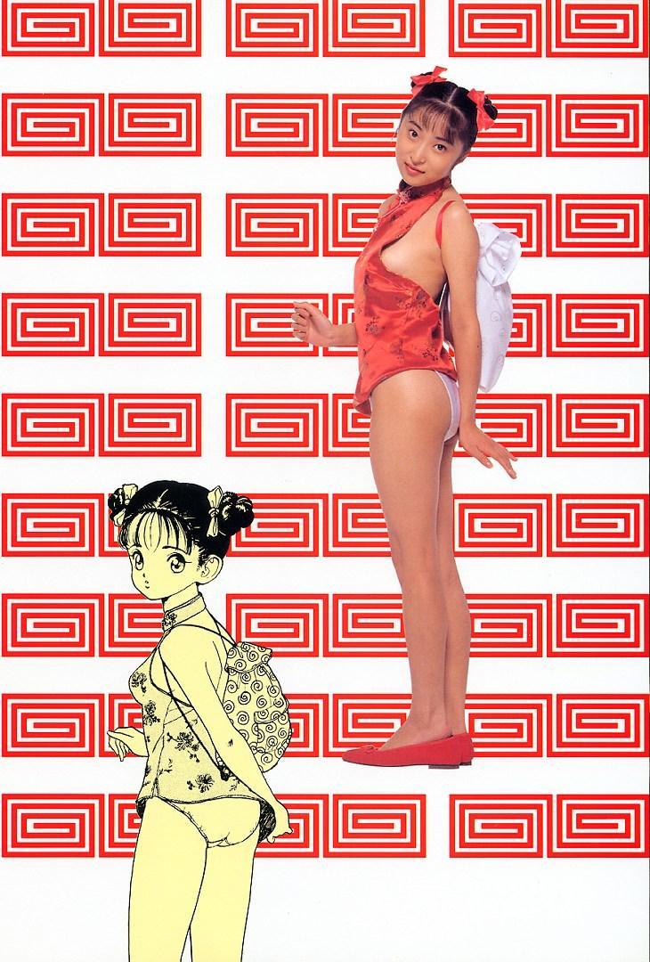 U-Jin x Garo Bishojo Gakuen 28