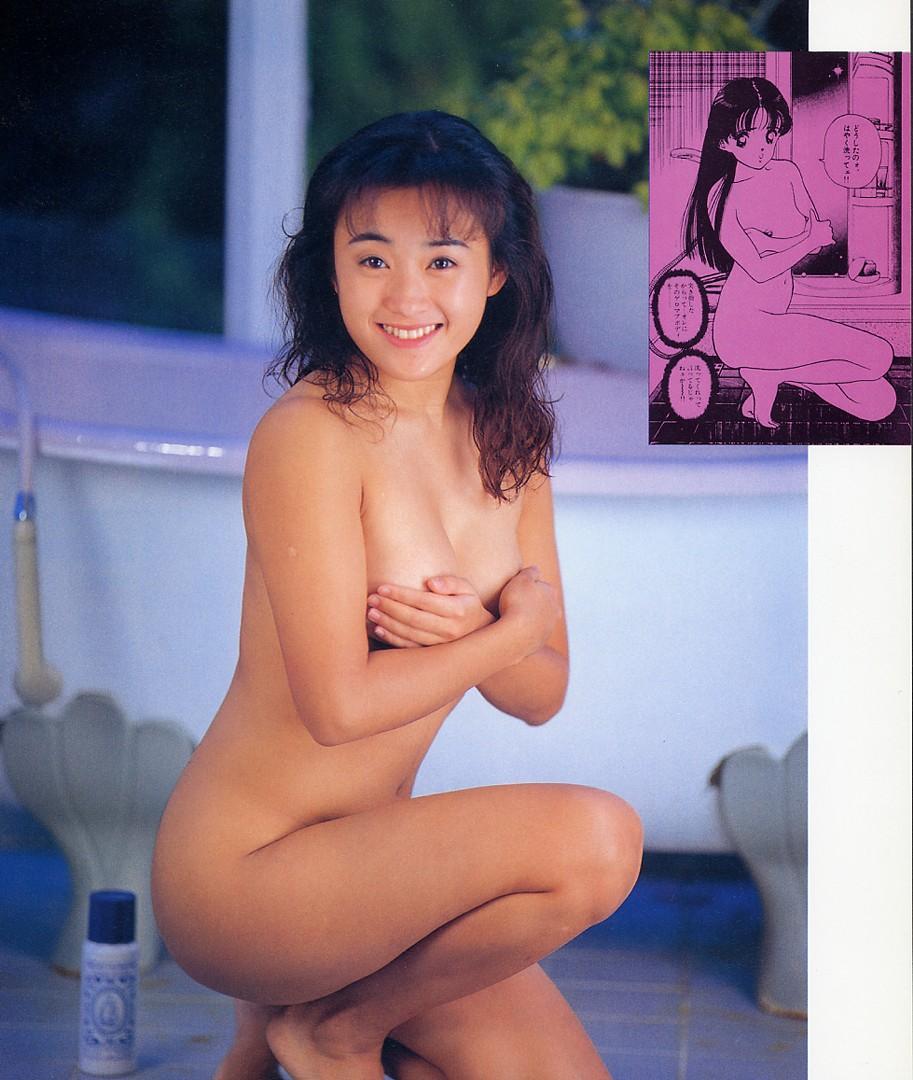 U-Jin x Garo Bishojo Gakuen 61