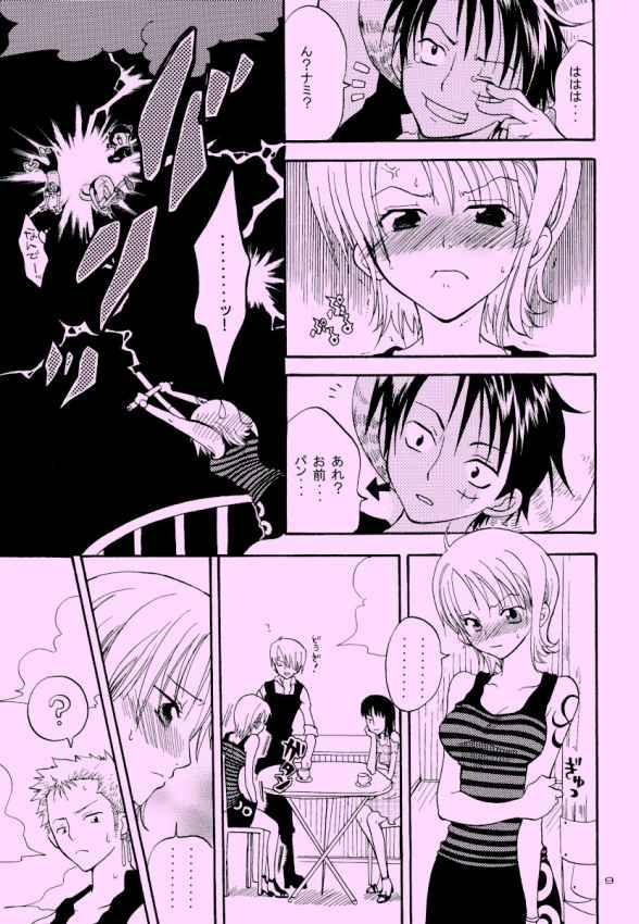 Shiawase Punch! 6 7