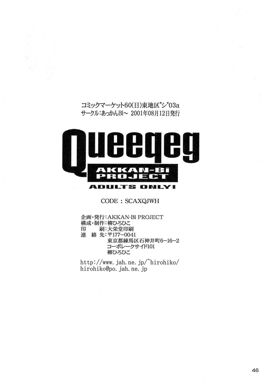 Queeqeg 44