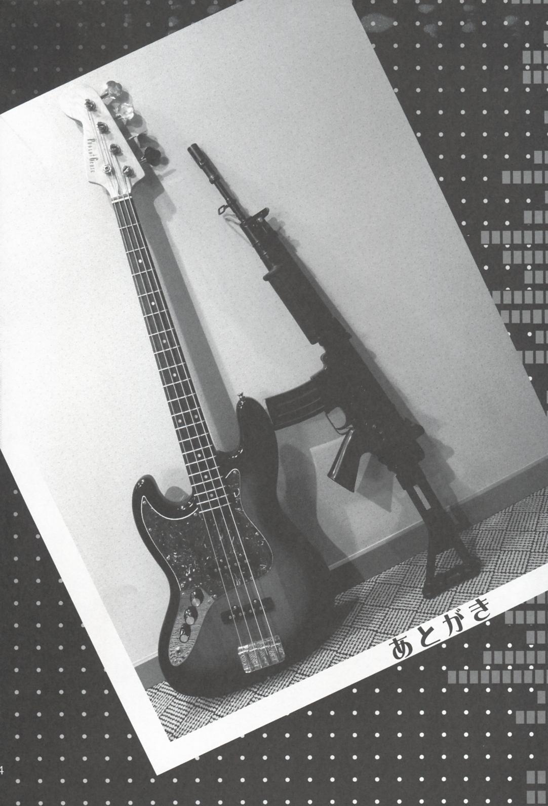 Okappa Rongu no  Iru Huuken sideA 32