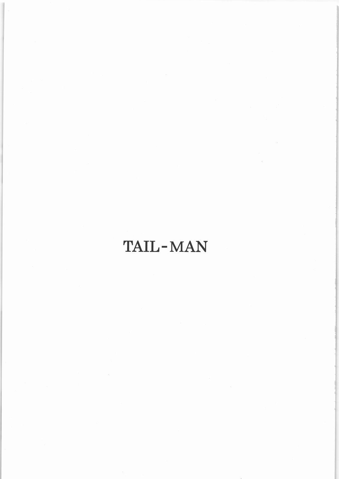 TAIL-MAN MIU FUURINGI BOOK 1