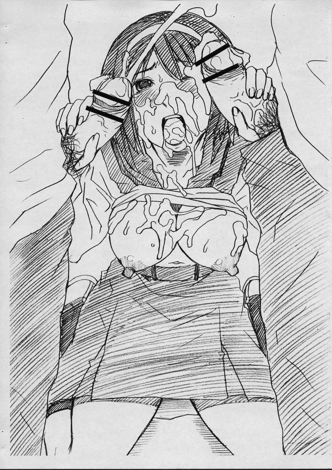Kakitai Mono wa Kakitai n dakara Shouganai! 6