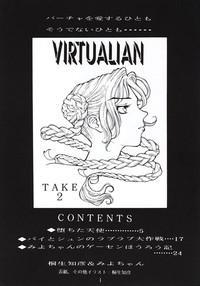 Virtualian Take 2 2