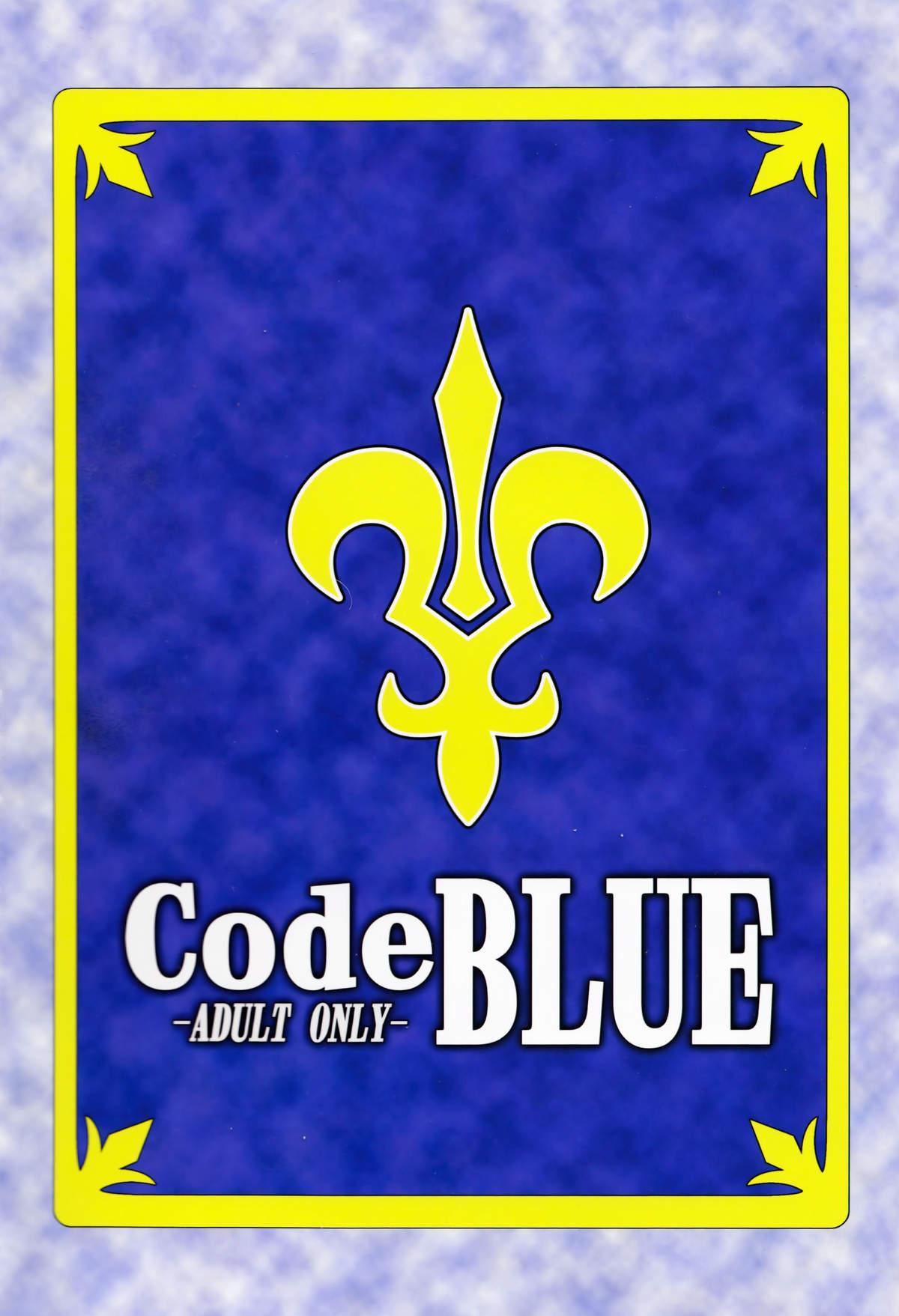 CodeBLUE 1