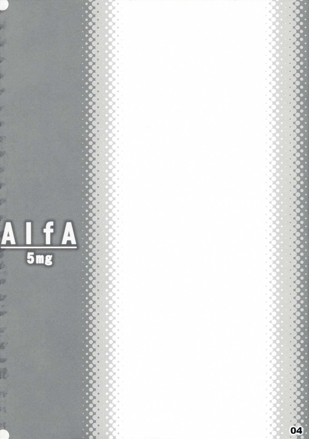 AlfA 5mg 2