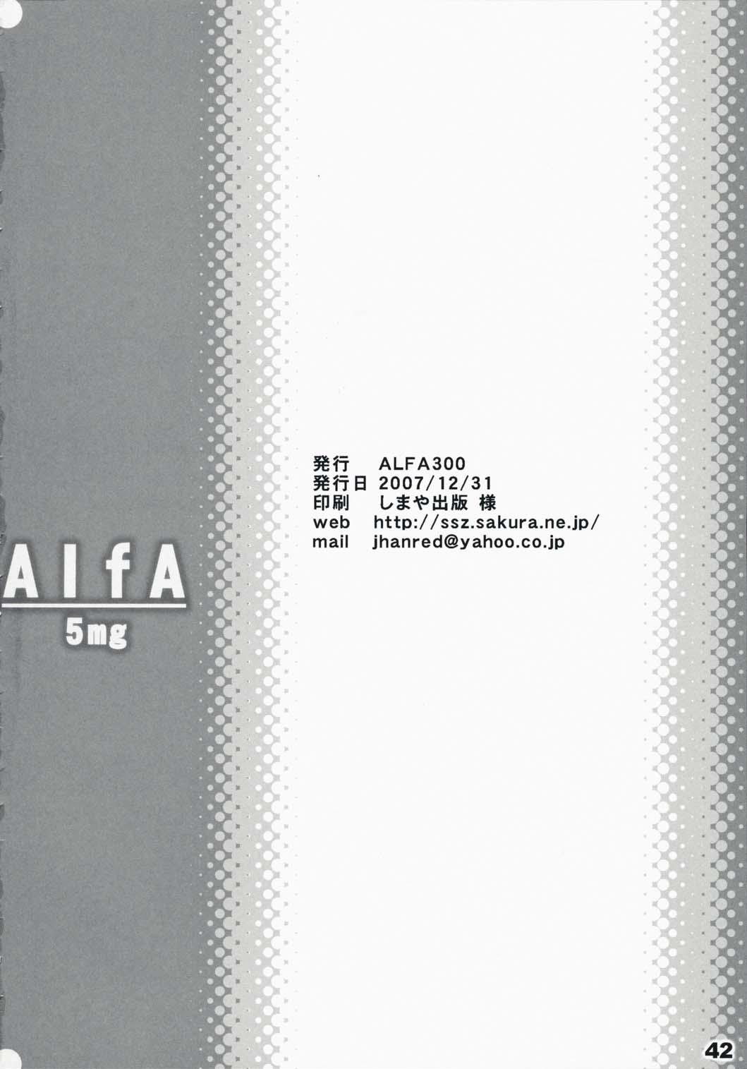AlfA 5mg 40