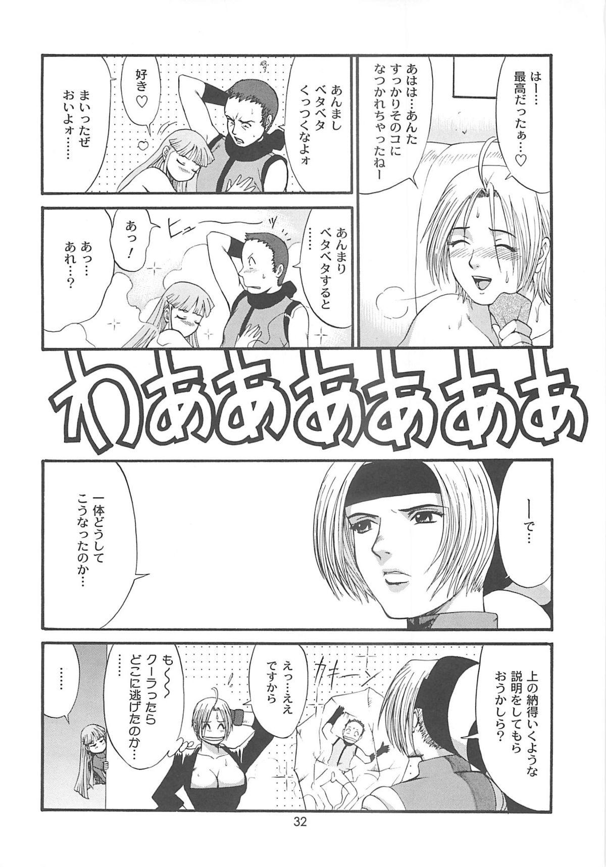 The Yuri & Friends 2001 30