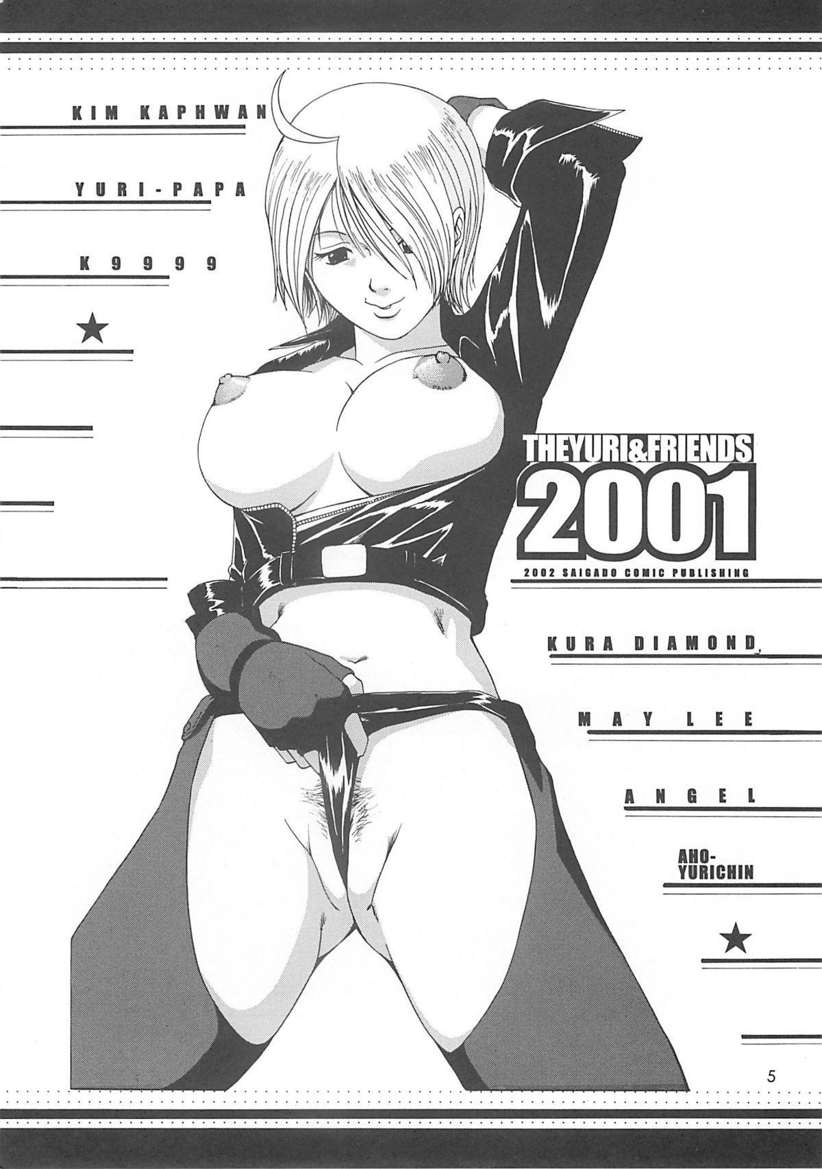 The Yuri & Friends 2001 3