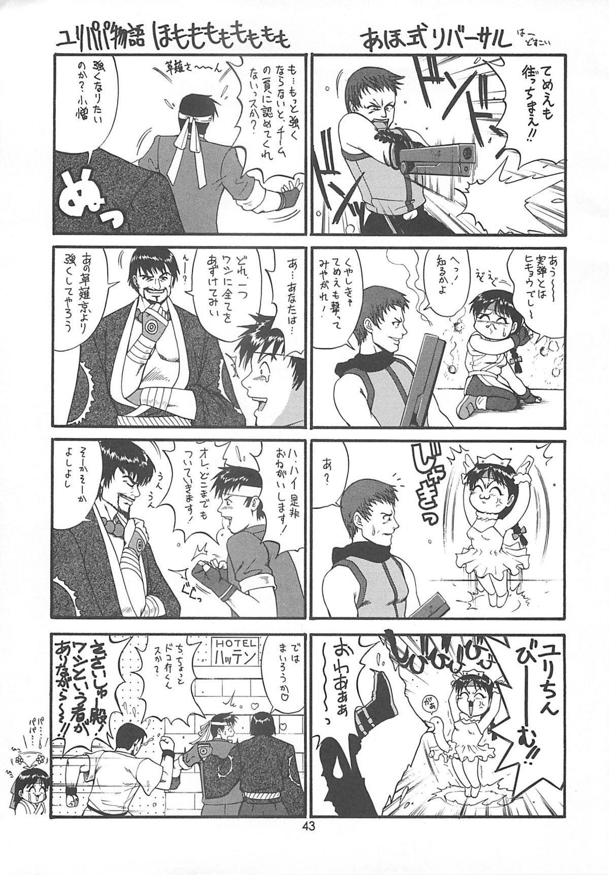 The Yuri & Friends 2001 41