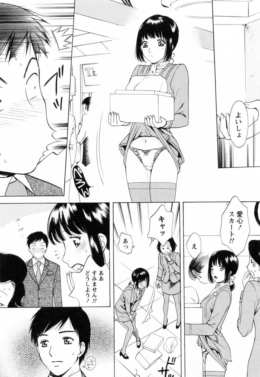 F no Megami - Jou 12