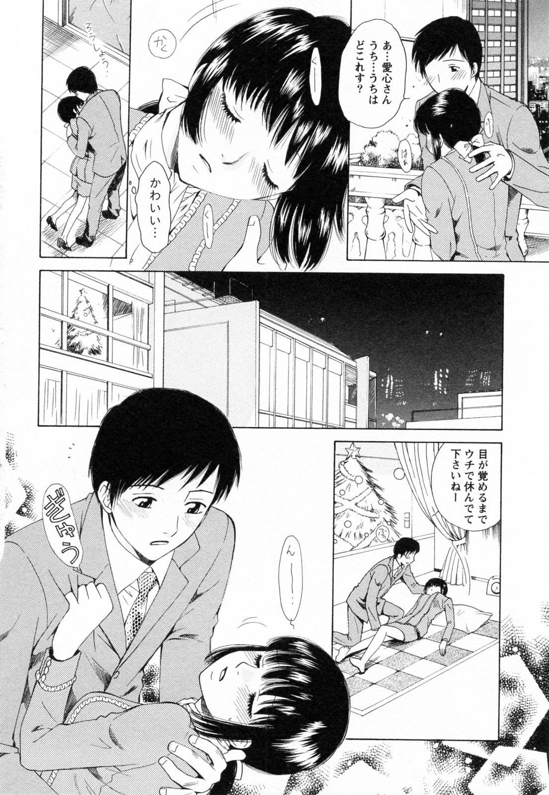 F no Megami - Jou 157