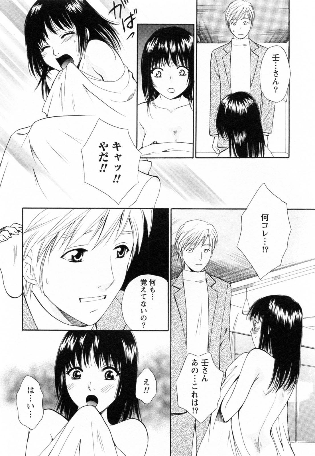 F no Megami - Jou 193