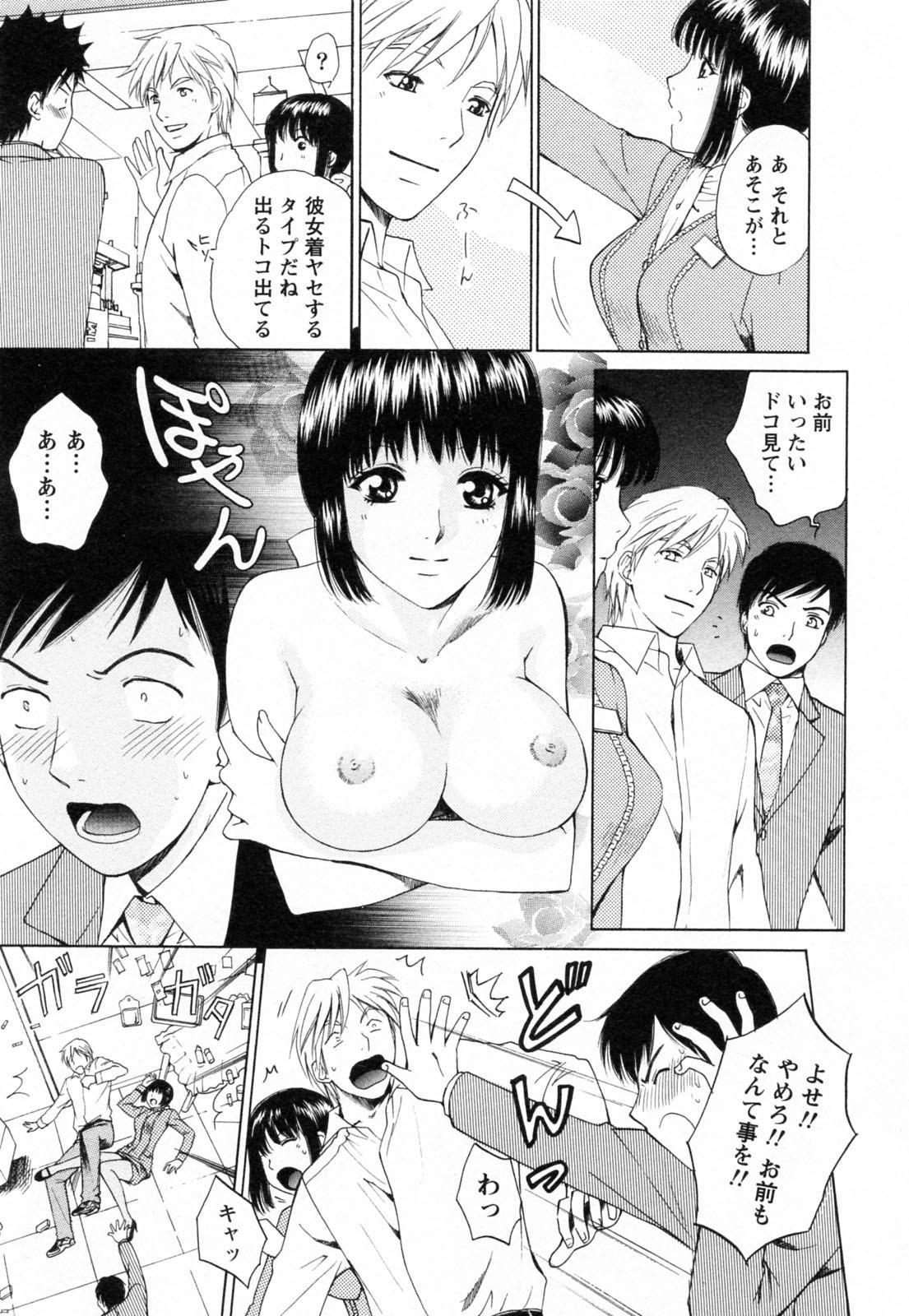 F no Megami - Jou 34