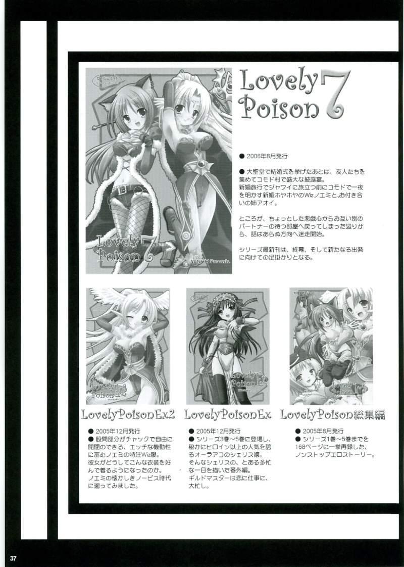 Lovely Poison 8 35
