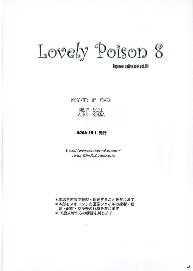 Lovely Poison 8 36