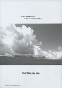 Mint blue, Sky blue. 1