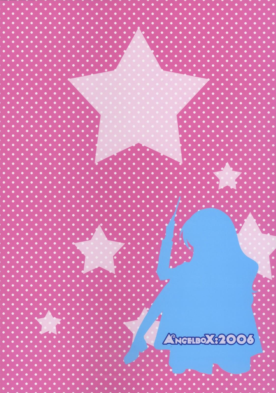 Pink no Mahou 17