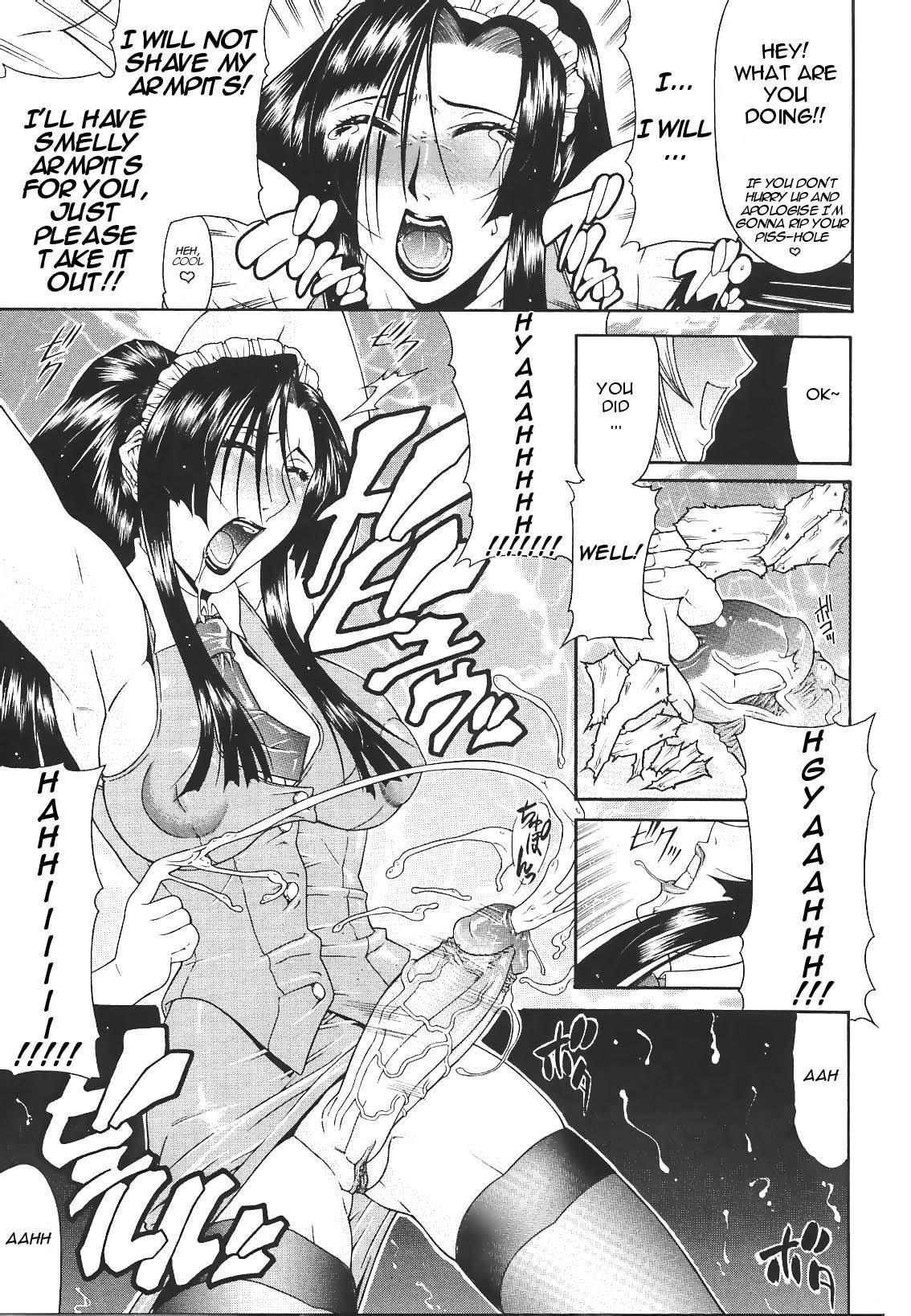 Gura Nyuutou - Escape chapter 7 14