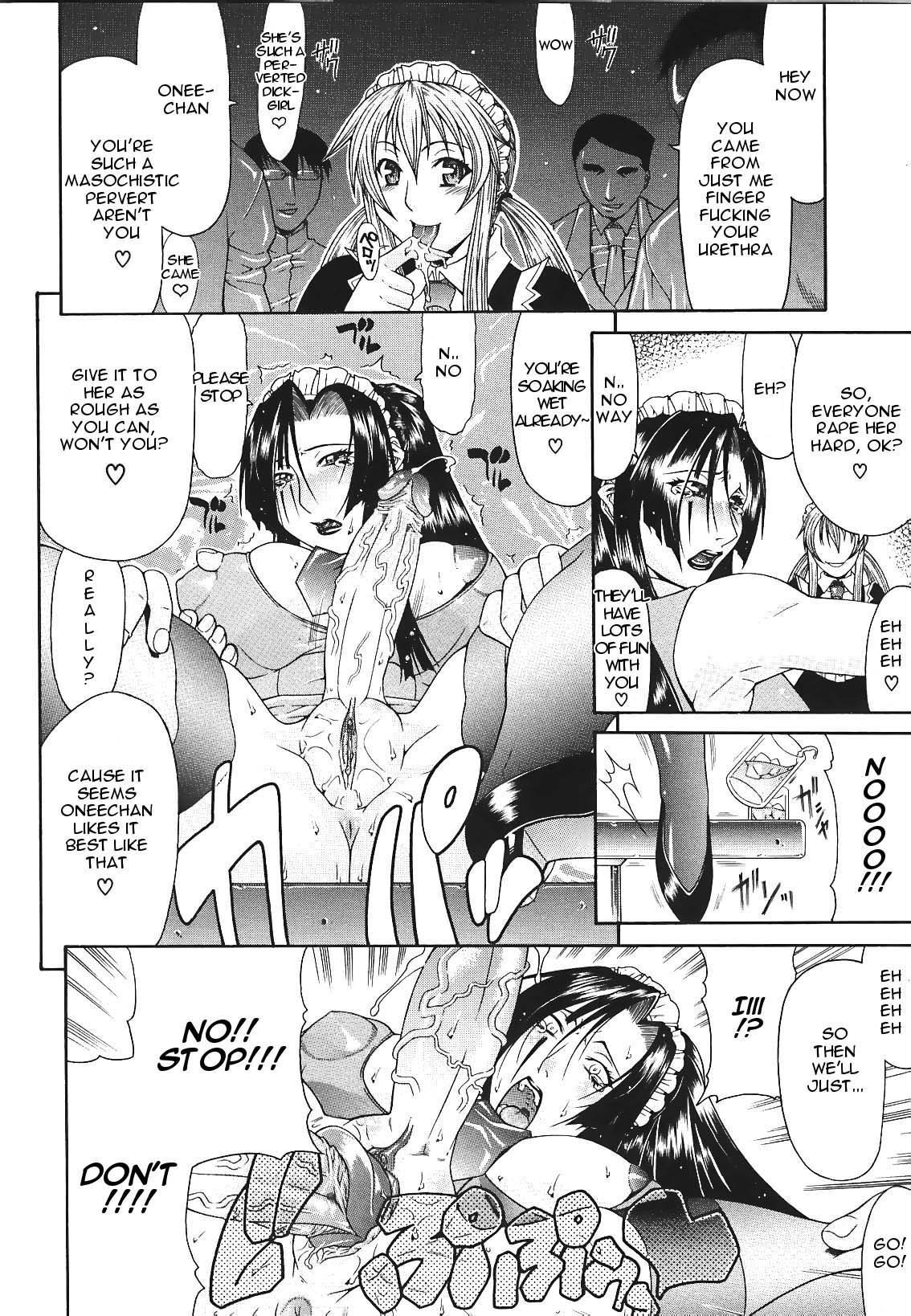 Gura Nyuutou - Escape chapter 7 15