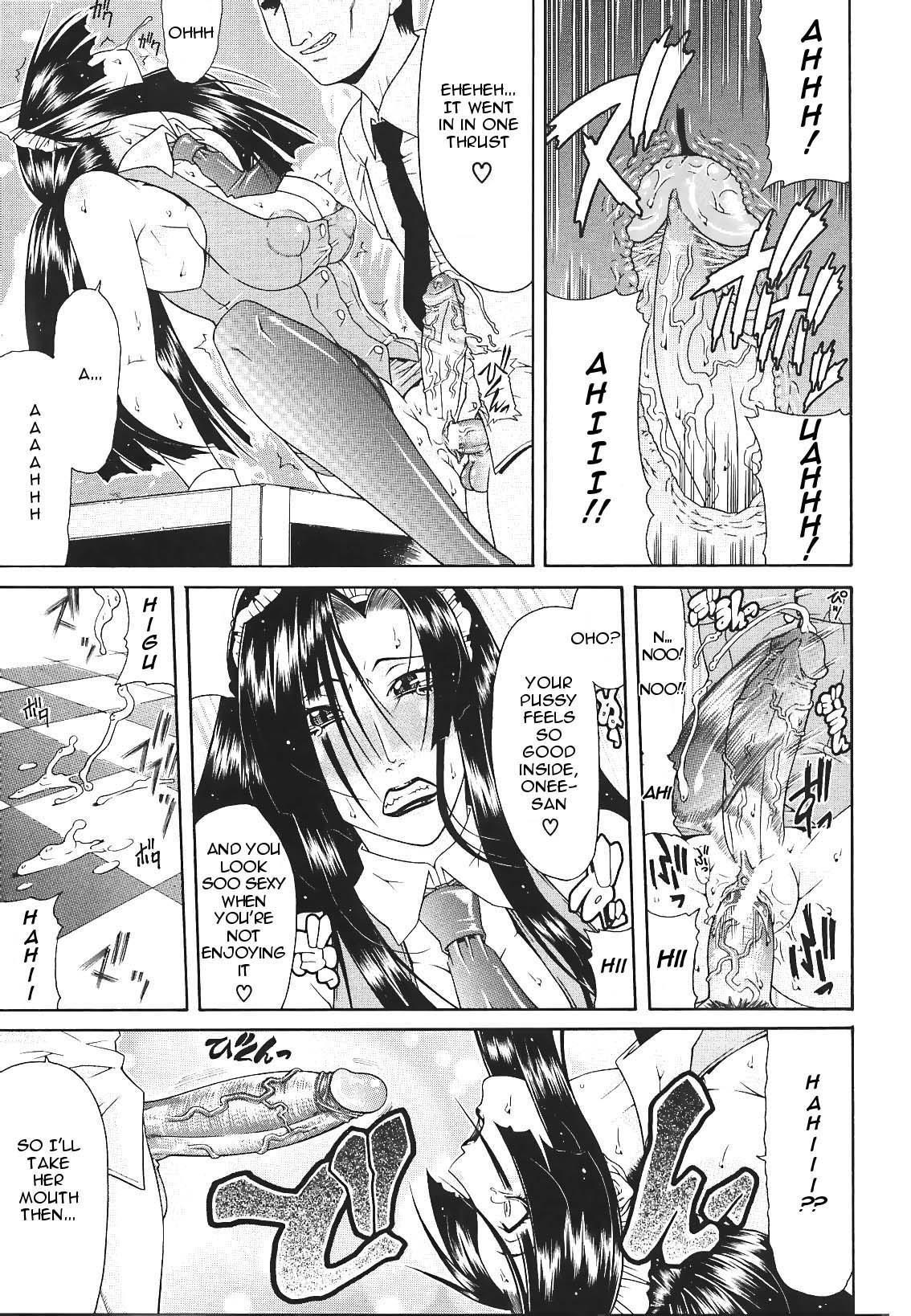 Gura Nyuutou - Escape chapter 7 16
