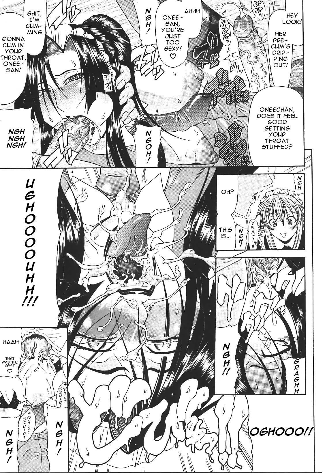 Gura Nyuutou - Escape chapter 7 18