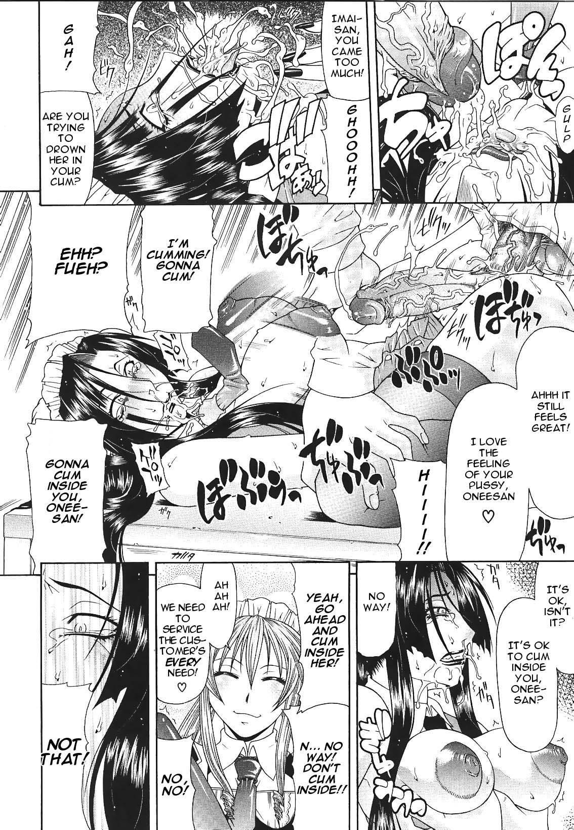 Gura Nyuutou - Escape chapter 7 19