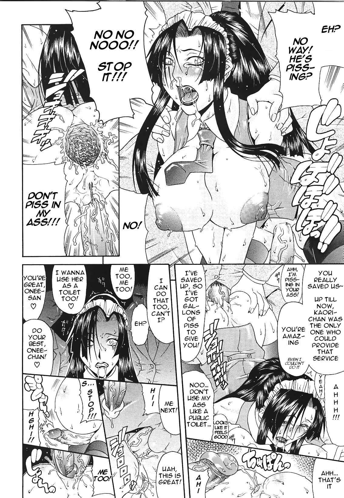 Gura Nyuutou - Escape chapter 7 23