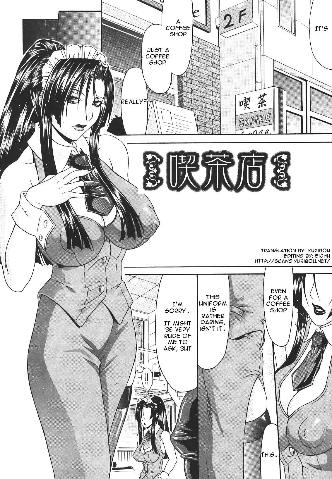 Gura Nyuutou - Escape chapter 7 5