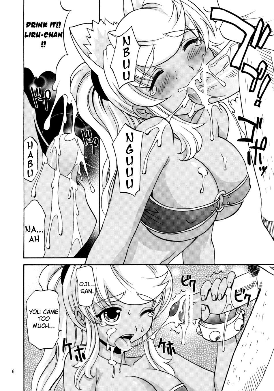 Oishii Oniku 6