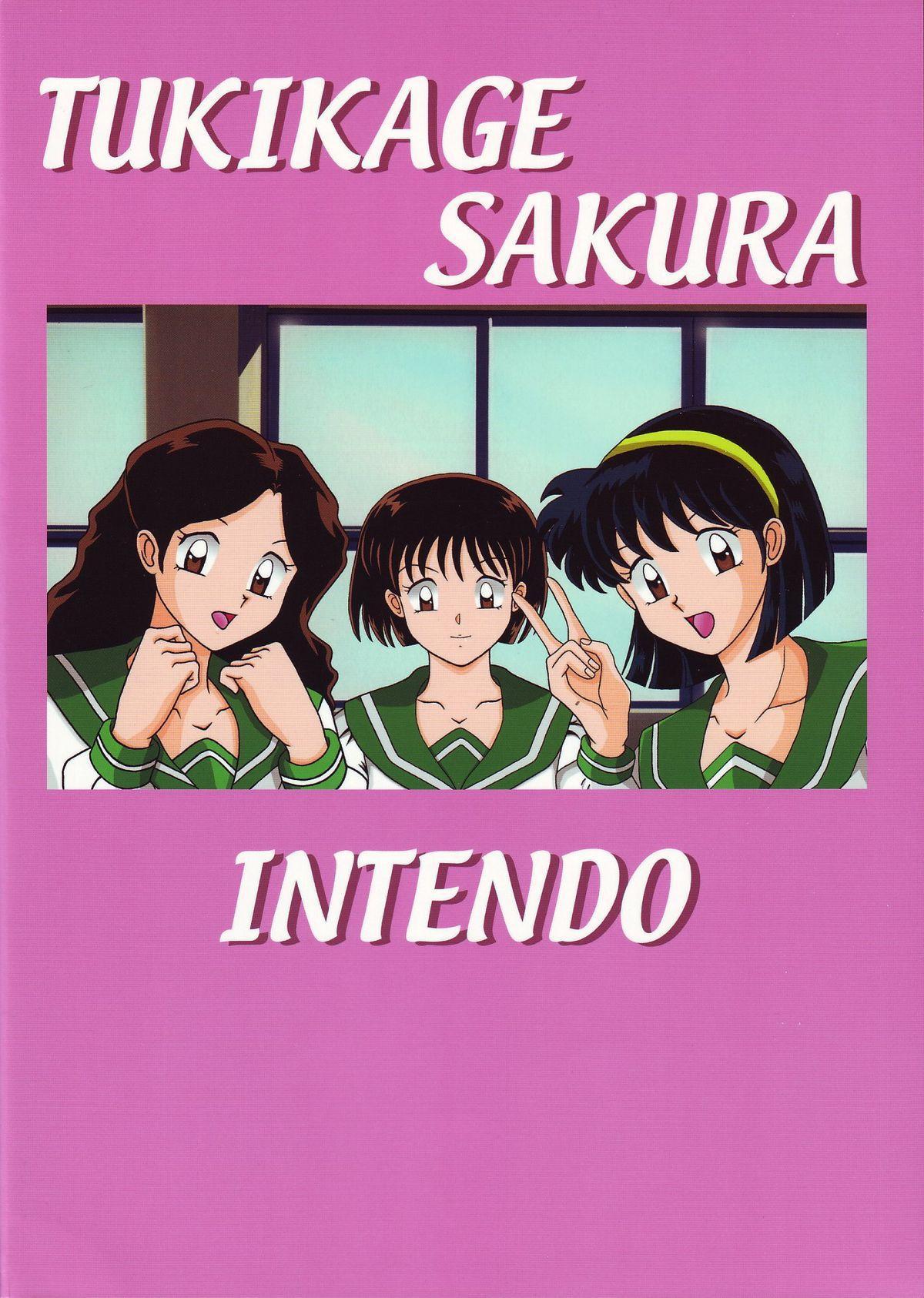 Tsukikage Sakura 17