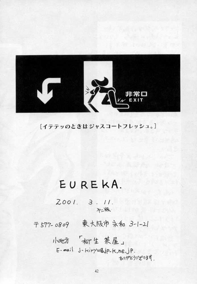 EUREKA 40
