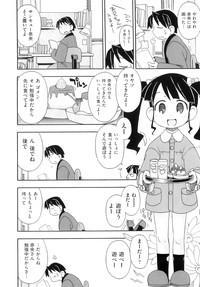 Comic ino. 05 9