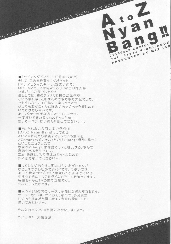 A to Z Nyan Bang!! 23