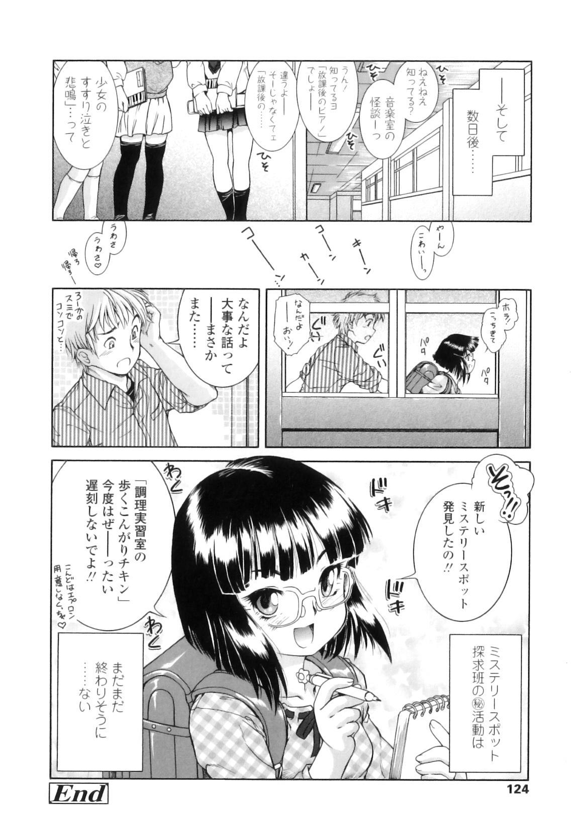 Houkago Tsuushinbo!! - After School Report!! 129