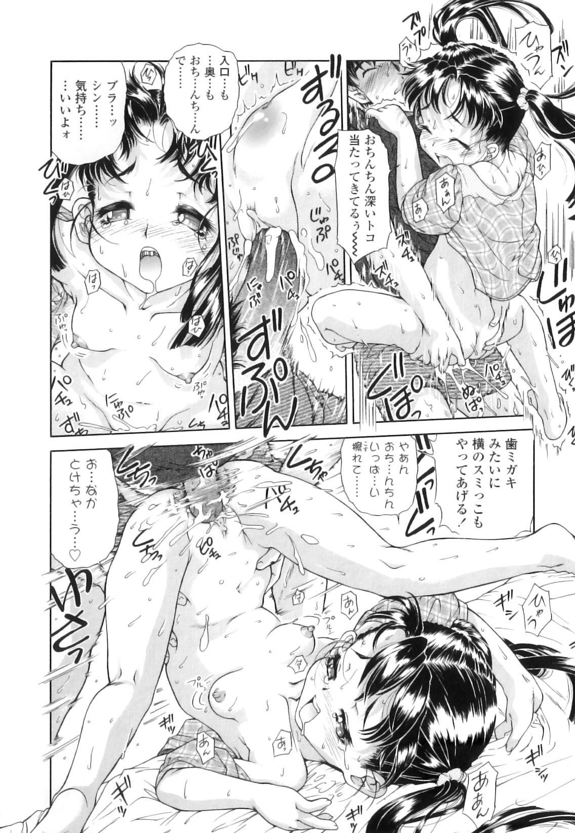 Houkago Tsuushinbo!! - After School Report!! 147
