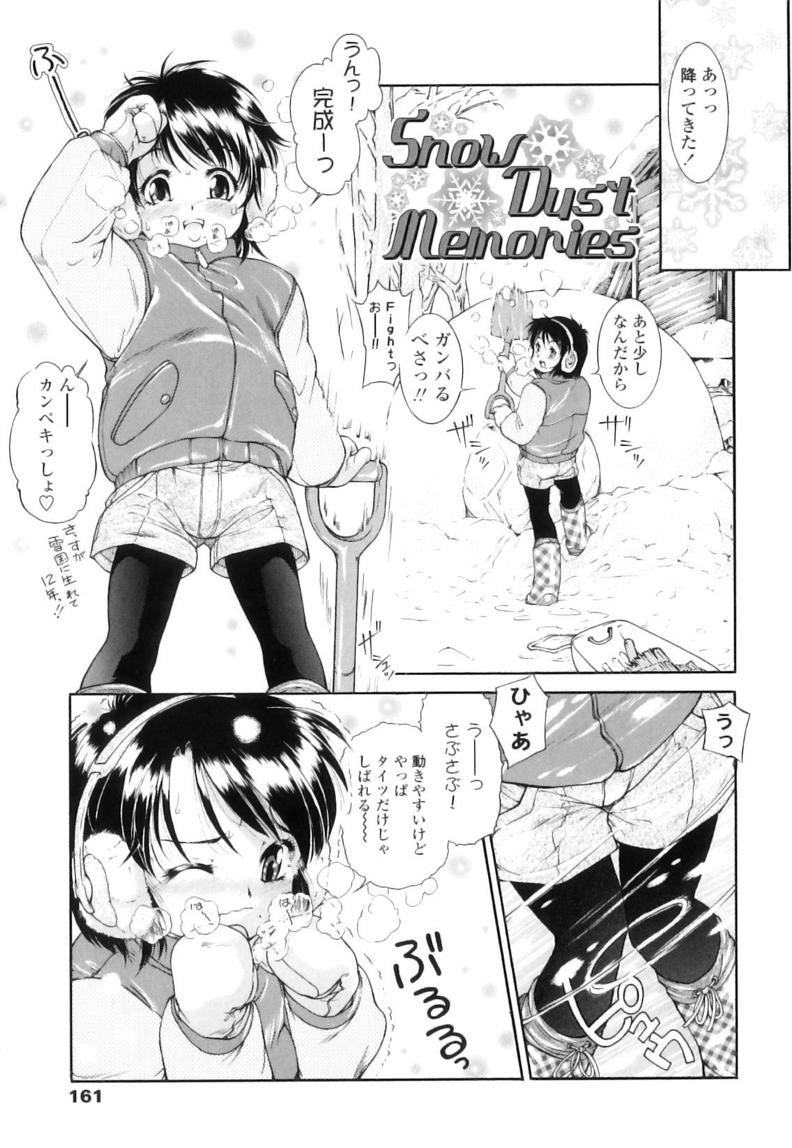 Houkago Tsuushinbo!! - After School Report!! 166