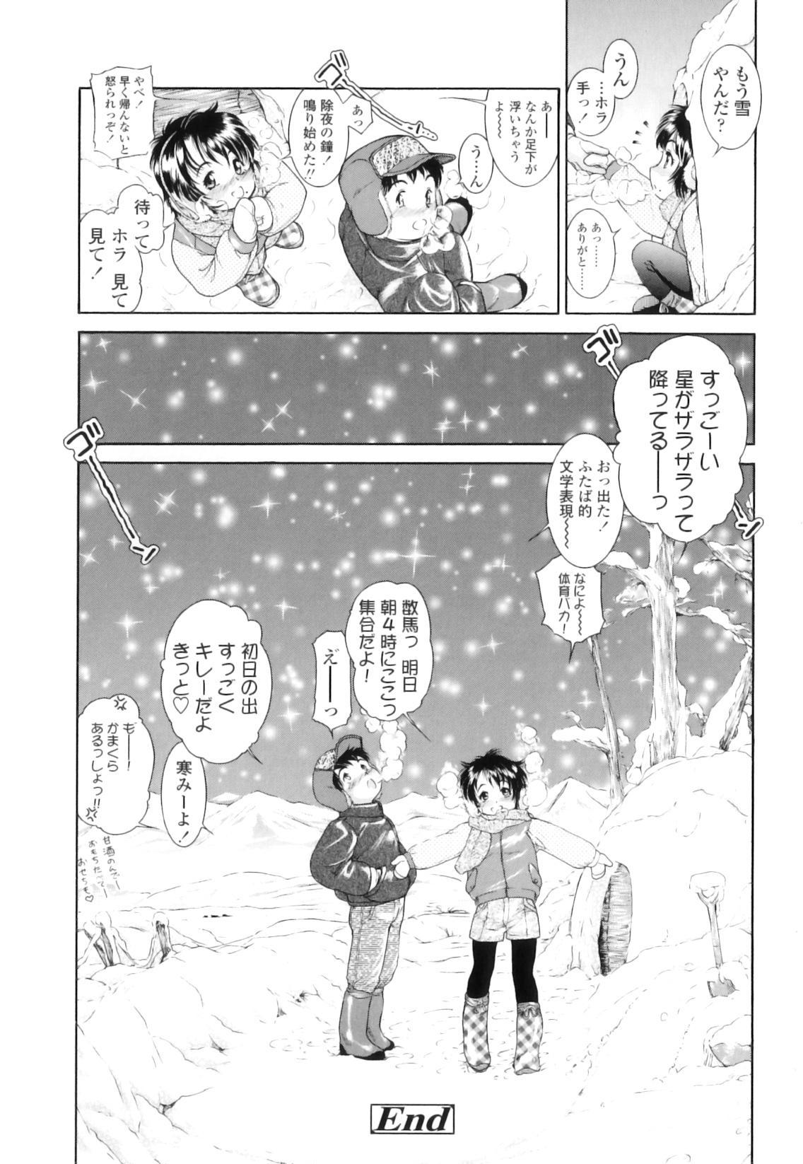 Houkago Tsuushinbo!! - After School Report!! 181