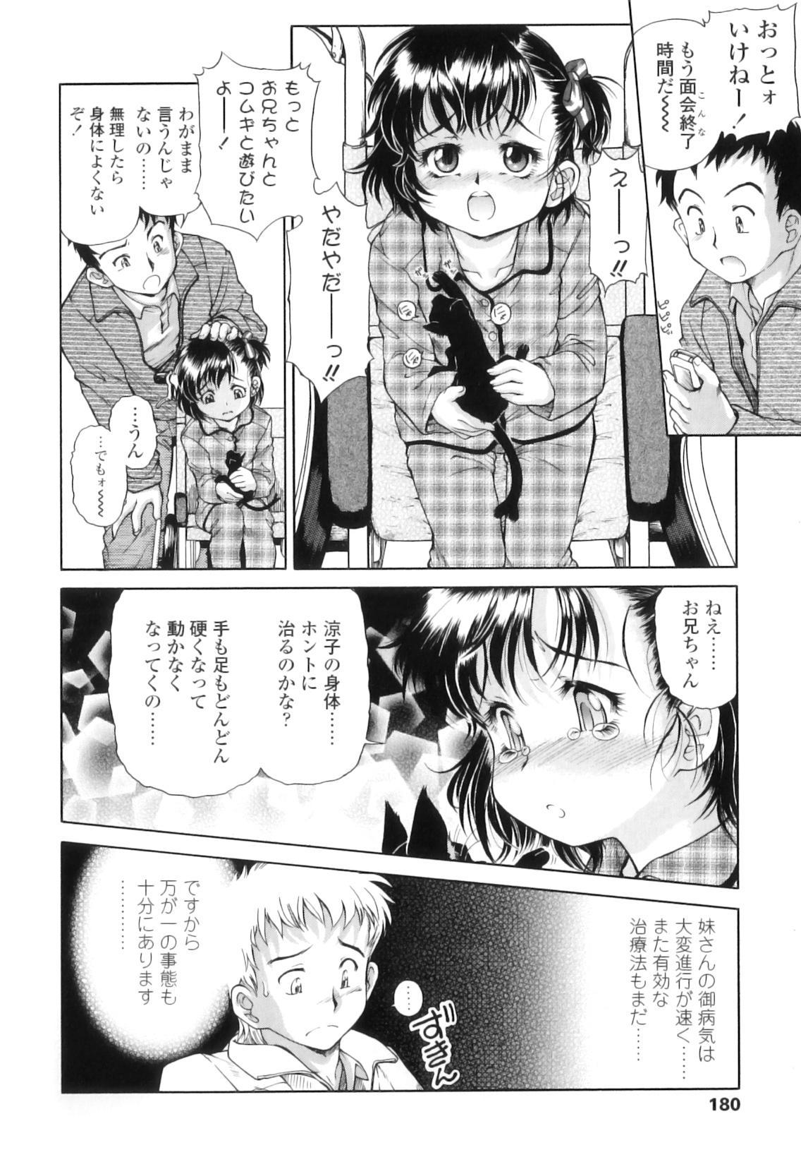 Houkago Tsuushinbo!! - After School Report!! 185