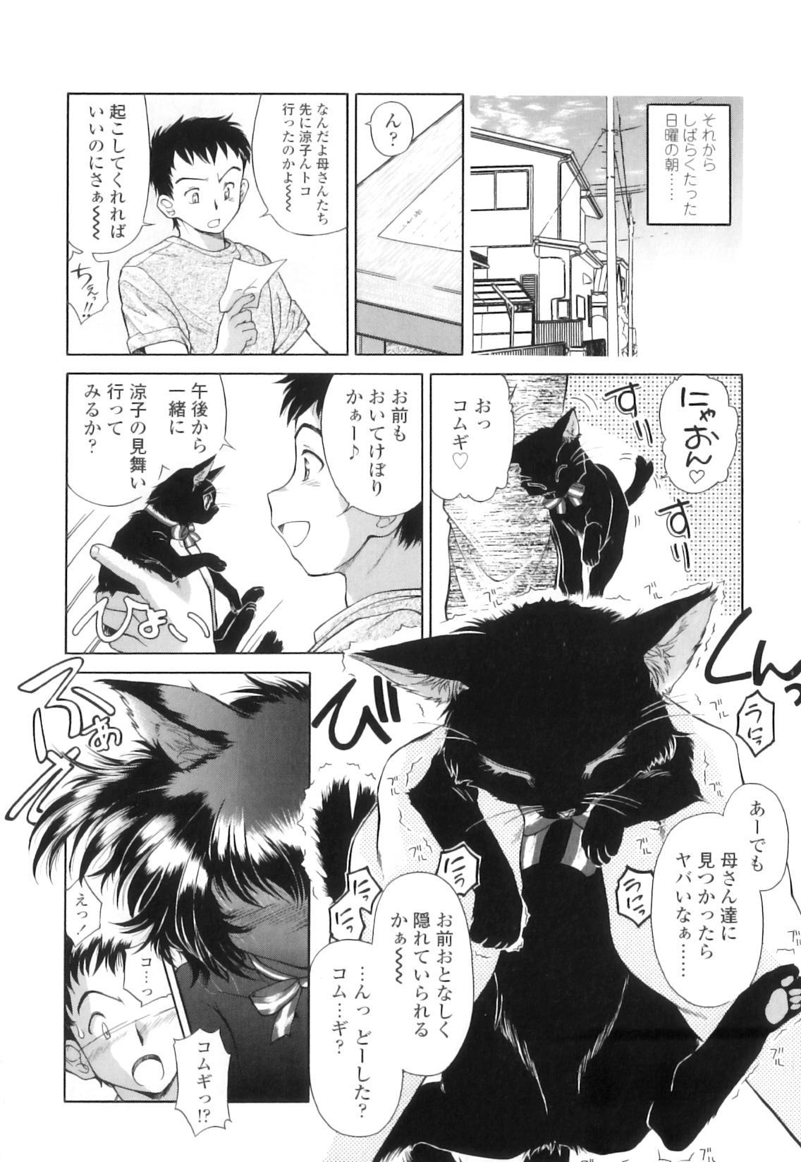 Houkago Tsuushinbo!! - After School Report!! 187