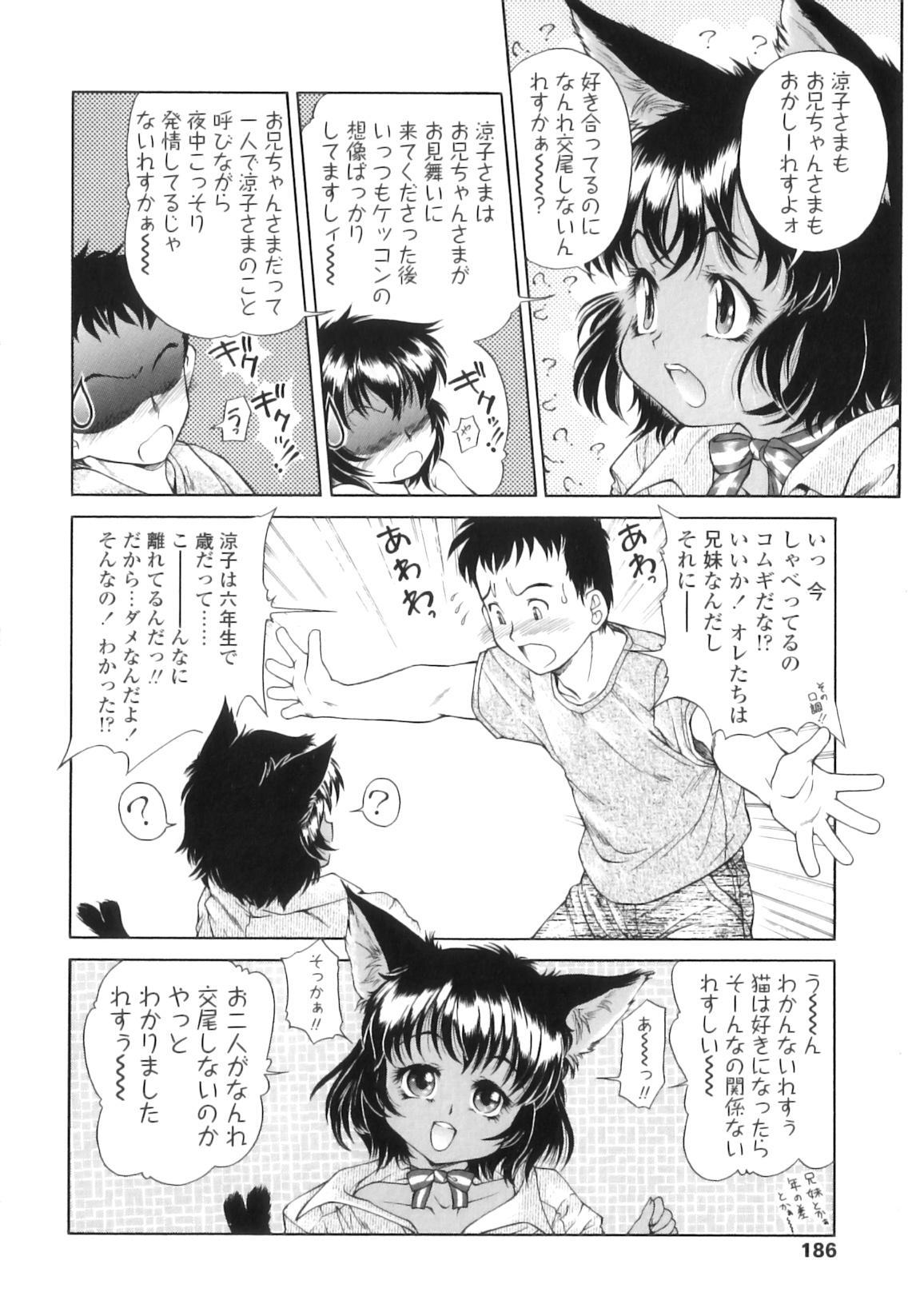 Houkago Tsuushinbo!! - After School Report!! 191