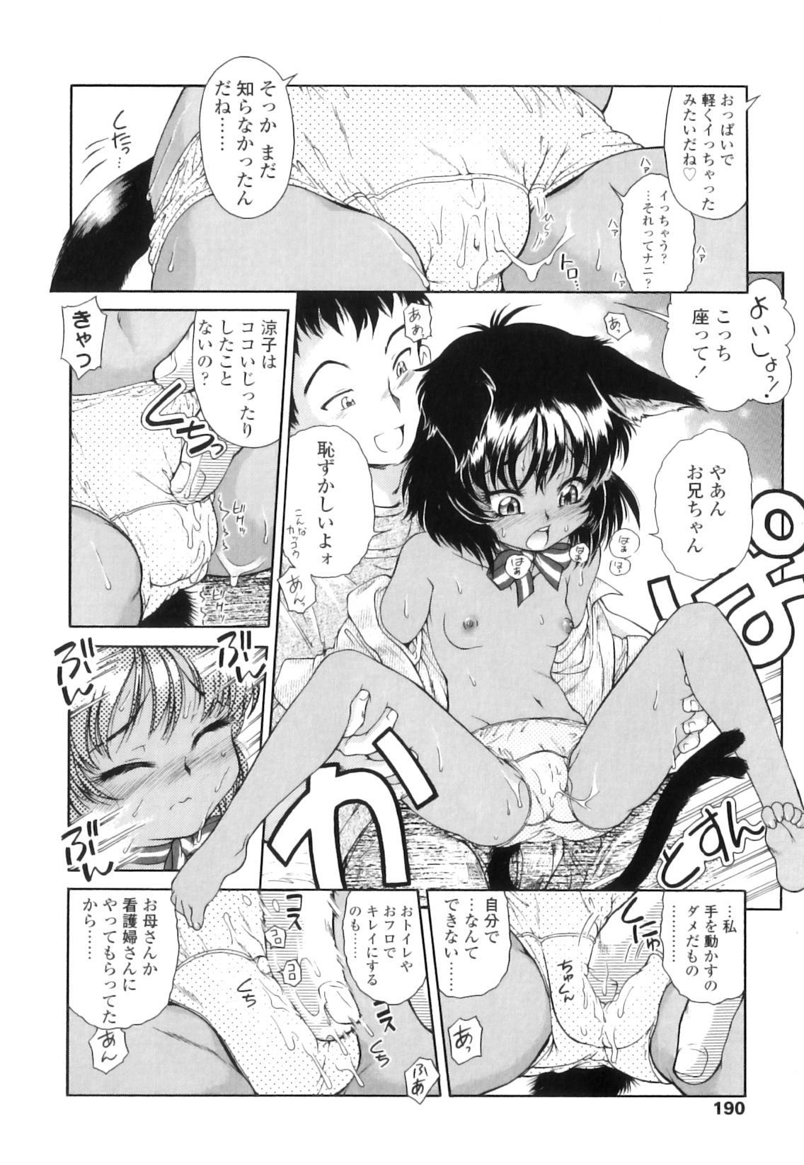 Houkago Tsuushinbo!! - After School Report!! 195