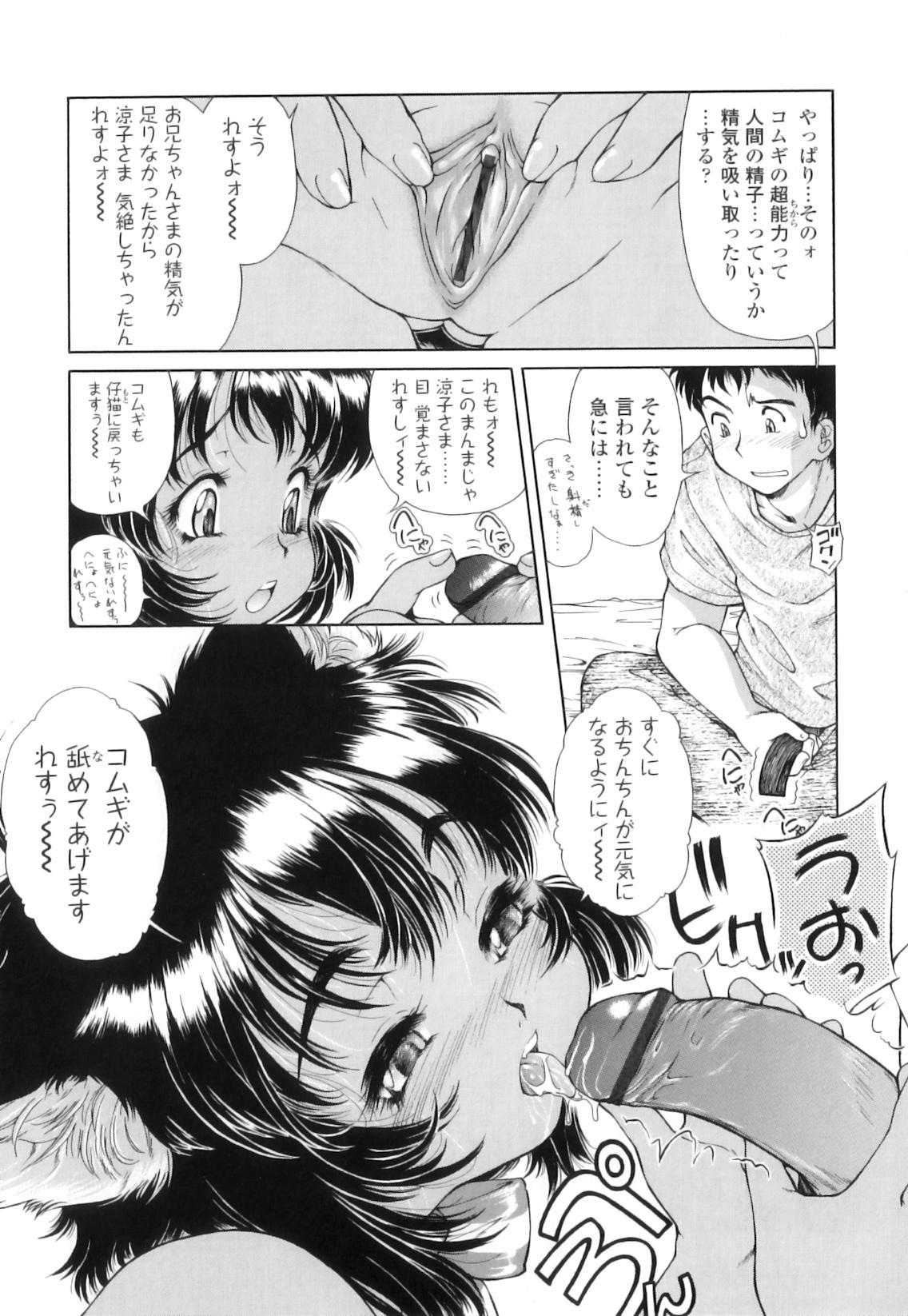 Houkago Tsuushinbo!! - After School Report!! 206