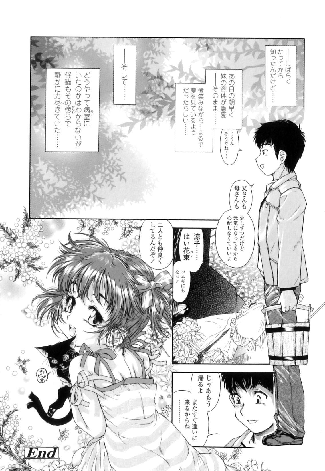 Houkago Tsuushinbo!! - After School Report!! 227