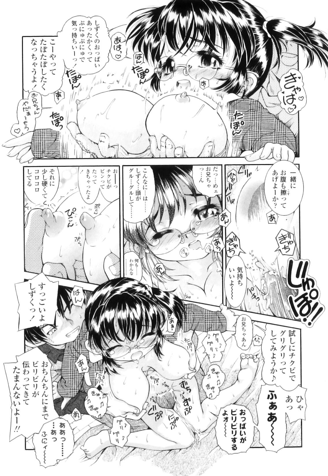 Houkago Tsuushinbo!! - After School Report!! 48
