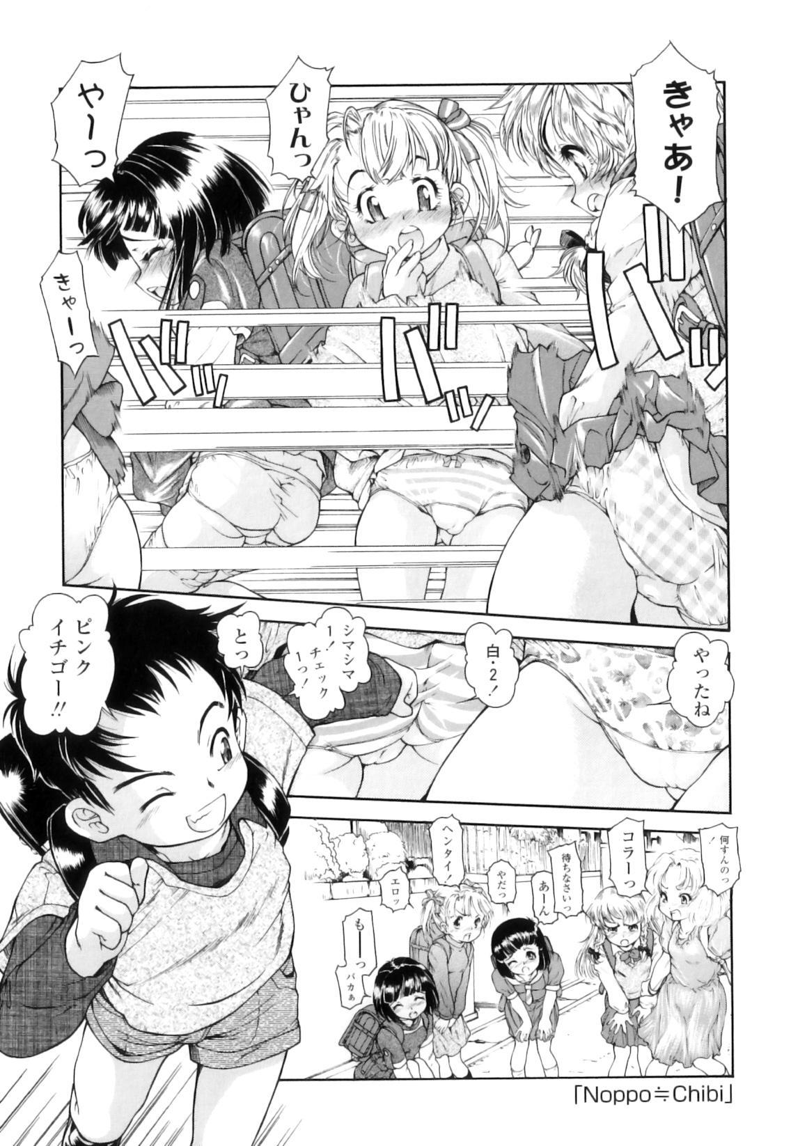 Houkago Tsuushinbo!! - After School Report!! 52